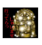 暗闇の黄金(個別スタンプ:27)
