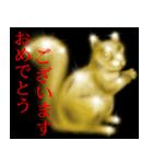 暗闇の黄金(個別スタンプ:29)