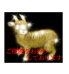 暗闇の黄金(個別スタンプ:30)