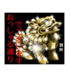 暗闇の黄金(個別スタンプ:31)