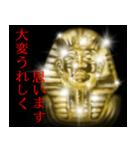 暗闇の黄金(個別スタンプ:33)