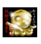 暗闇の黄金(個別スタンプ:36)