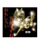 暗闇の黄金(個別スタンプ:38)