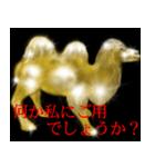 暗闇の黄金(個別スタンプ:39)