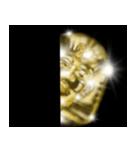 暗闇の黄金(個別スタンプ:40)