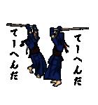 剣の刻~侍~(個別スタンプ:01)
