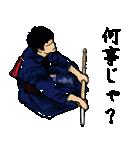 剣の刻~侍~(個別スタンプ:02)