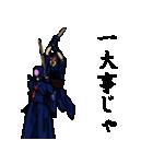 剣の刻~侍~(個別スタンプ:03)