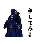 剣の刻~侍~(個別スタンプ:04)
