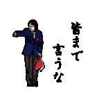 剣の刻~侍~(個別スタンプ:05)