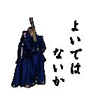 剣の刻~侍~(個別スタンプ:06)