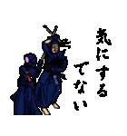 剣の刻~侍~(個別スタンプ:07)