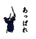 剣の刻~侍~(個別スタンプ:09)