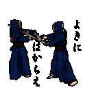 剣の刻~侍~(個別スタンプ:11)