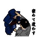 剣の刻~侍~(個別スタンプ:12)