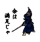 剣の刻~侍~(個別スタンプ:13)