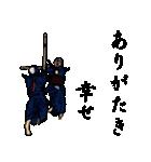 剣の刻~侍~(個別スタンプ:15)