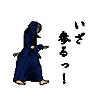 剣の刻~侍~(個別スタンプ:17)