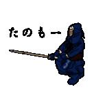 剣の刻~侍~(個別スタンプ:18)