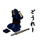 剣の刻~侍~(個別スタンプ:19)