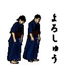 剣の刻~侍~(個別スタンプ:20)