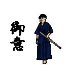剣の刻~侍~(個別スタンプ:21)