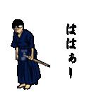 剣の刻~侍~(個別スタンプ:22)