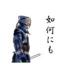 剣の刻~侍~(個別スタンプ:23)