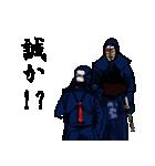剣の刻~侍~(個別スタンプ:25)