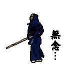 剣の刻~侍~(個別スタンプ:26)