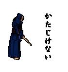 剣の刻~侍~(個別スタンプ:27)