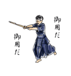 剣の刻~侍~(個別スタンプ:29)