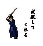 剣の刻~侍~(個別スタンプ:30)