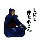 剣の刻~侍~(個別スタンプ:31)