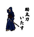 剣の刻~侍~(個別スタンプ:32)