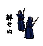 剣の刻~侍~(個別スタンプ:33)