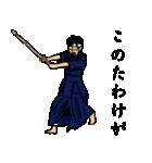 剣の刻~侍~(個別スタンプ:34)