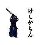剣の刻~侍~(個別スタンプ:35)