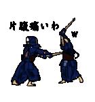 剣の刻~侍~(個別スタンプ:36)