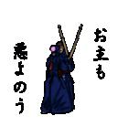 剣の刻~侍~(個別スタンプ:37)