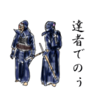 剣の刻~侍~(個別スタンプ:39)