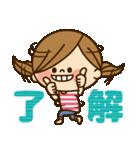 かわいい主婦の1日【家族連絡編】(個別スタンプ:01)