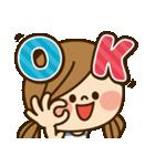 かわいい主婦の1日【家族連絡編】(個別スタンプ:02)