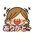 かわいい主婦の1日【家族連絡編】(個別スタンプ:03)