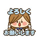 かわいい主婦の1日【家族連絡編】(個別スタンプ:04)