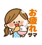 かわいい主婦の1日【家族連絡編】(個別スタンプ:05)