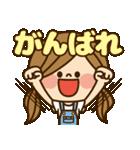 かわいい主婦の1日【家族連絡編】(個別スタンプ:06)