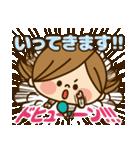 かわいい主婦の1日【家族連絡編】(個別スタンプ:07)
