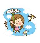 かわいい主婦の1日【家族連絡編】(個別スタンプ:09)
