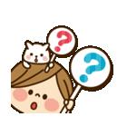 かわいい主婦の1日【家族連絡編】(個別スタンプ:12)